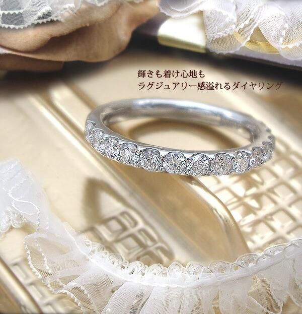 pt900/pt950 0.7ct〜0.77ctダイヤモンドエタニティリング
