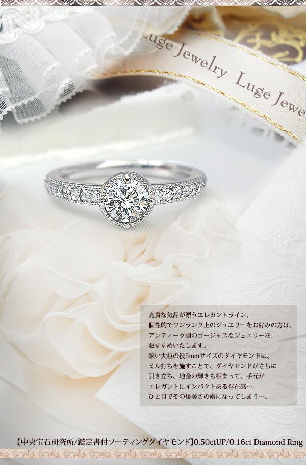 [鑑定書付]選べるk18 0.66カラットUP ミルウチダイヤモンドリング(指輪)[SIクラスH〜Dカラー/無色透明ダイヤモンドGOOD〜VERYGOOD]