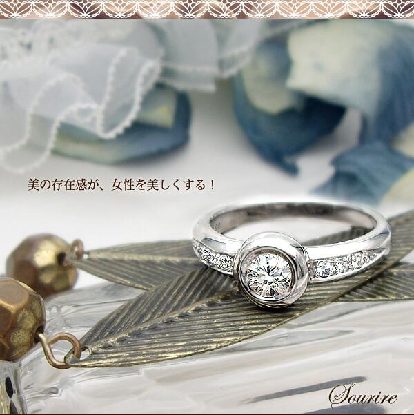 pt900/pt950 0.38ctUPダイヤモンドリング