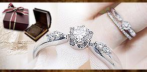 婚約指輪★気高い輝きに魅了されます。