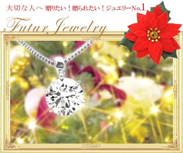 プラチナ ダイヤモンド SIクラス 無プラチナ900 天然ダイヤモンド SIクラス 無色透明F〜Dカラー ティファニーセッティング ペンダントネックレス色透明 ペンダントネックレス