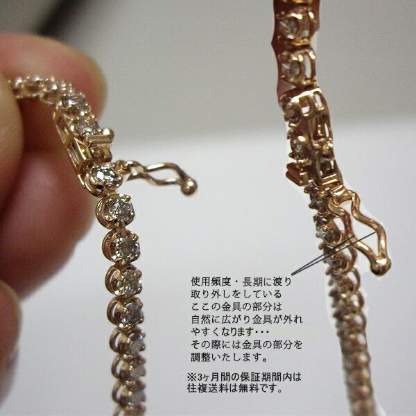 テニスブレス2.00ct選べるK18ピンク/ゴールド製