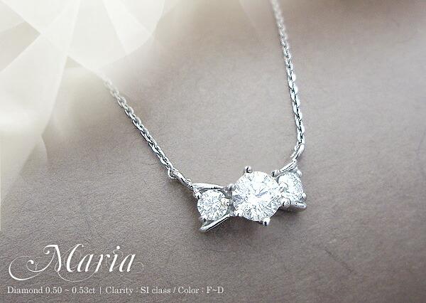 【プラチナ】pt900 リボンダイヤモンドペンダントネックレス『Maria』
