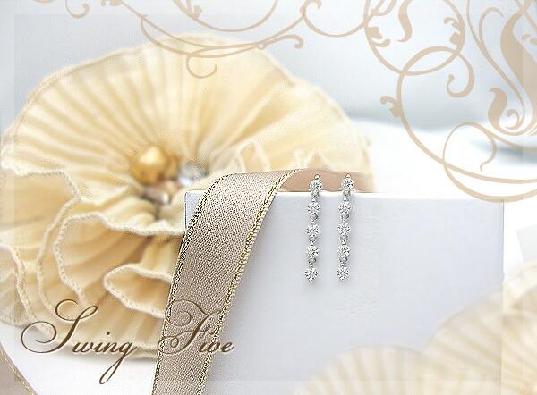 【プラチナ】pt900 0.5ctラインダイヤモンドスウィングピアス『Swing five』