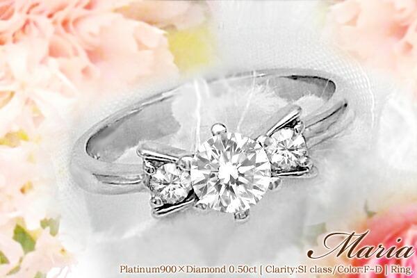 pt900/pt950 pt950 天然ダイヤモンド0.55ct リボン リング/指輪【ブライダルリング(指輪)】