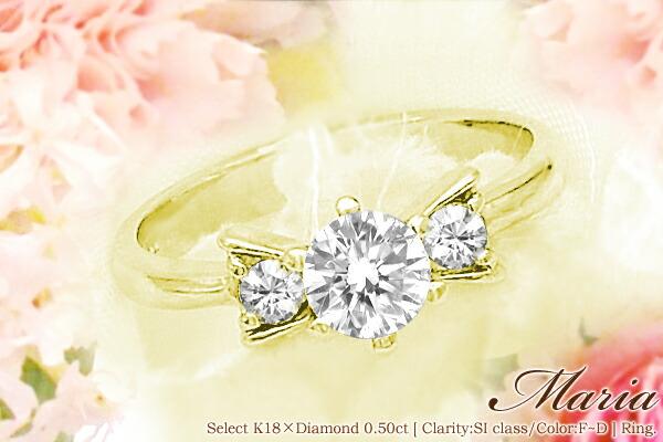 選べるK18(ホワイト/イエロー/ピンク)ゴールド 天然ダイヤモンド0.50ct SIクラス/無色透明F〜Dカラーリボン リング/指輪【ブライダルにも!】