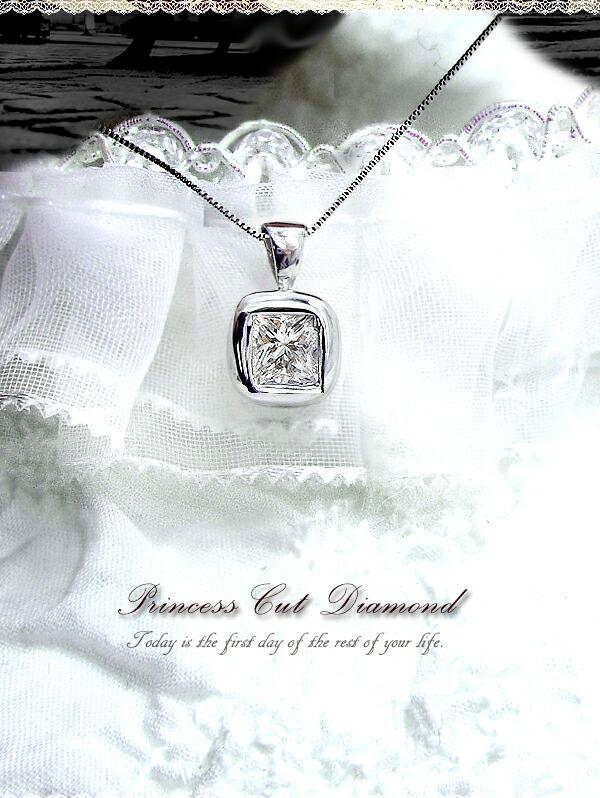 pt900 0.3カラット プリンセスカットダイヤモンドペンダントネックレス