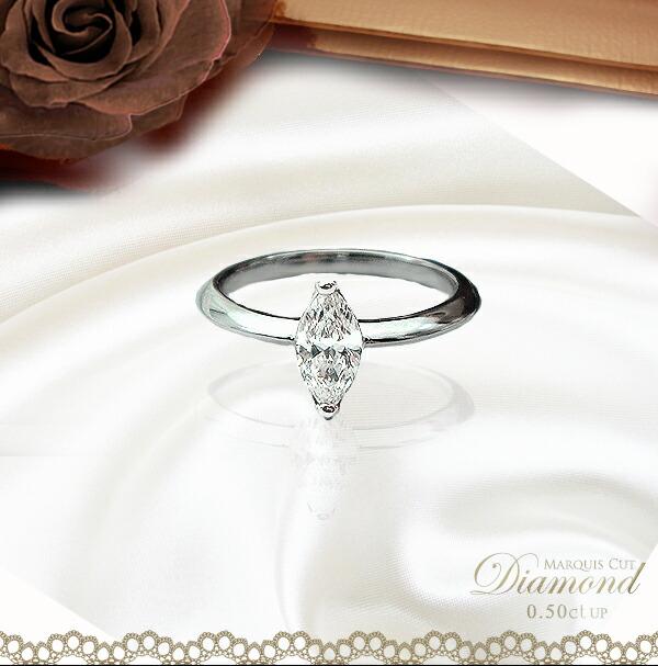中央宝石研究所/鑑定書/ソーティングダイヤモンドpt950 0.5〜0.56ctUP マーキスダイヤモンドリング