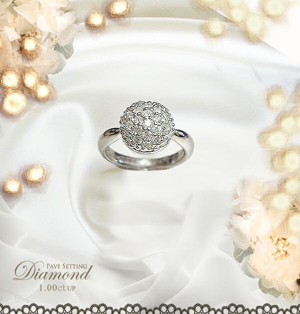 pt900 1.0ctUP パヴぇダイヤモンドリング