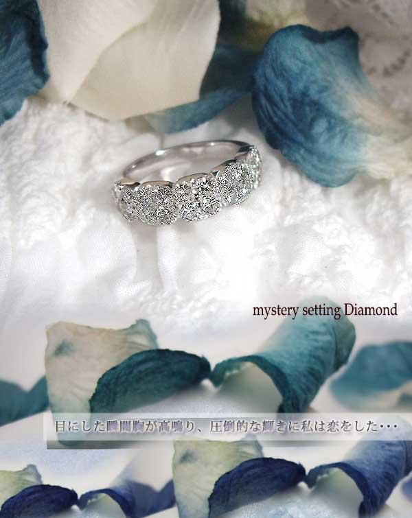 pt900 2.0ct フラワーダイヤモンドリング【ミステリーセッティング】