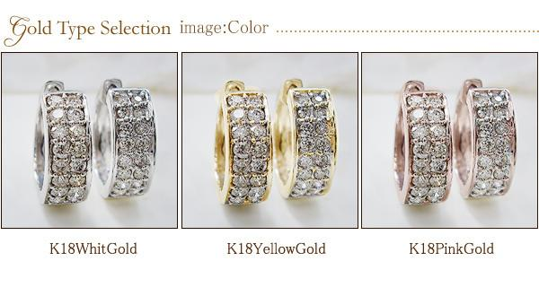 選べるK18[ホワイト/ピンク/イエロー]ゴールド製ダイヤモンド フープピアス