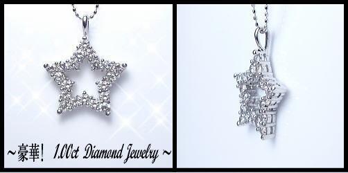 K18ホワイトゴールド ダイヤモンド スター ペンダントネックレス