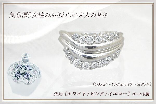 K18[ホワイト/ピンク/イエロー]ゴールド製×0.50ダイヤモンドデコレーションラインピンキーリング