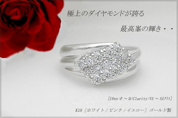 K18[ホワイト/ピンク/イエロー]ゴールド製/0.50ダイヤモンドPrincess/Paveピンキーリング