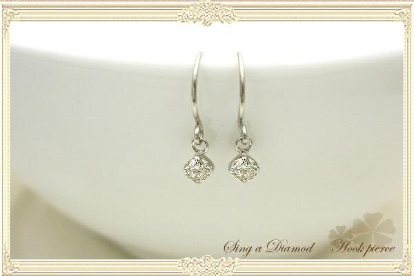 『奇跡の破格値¥7600』プラチナ天然ダイヤモンド0.16ct天然ダイヤモンドフックピアス