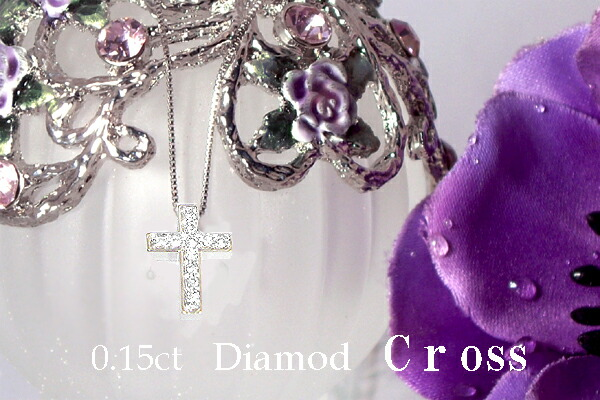 選べるK18(ホワイト/イエロー/ピンク)ゴールド製 天然ダイヤモンド0.15ctクロス ペンダントネックレス