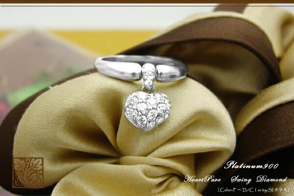 pt900/pt950×天然ダイヤモンド 0.30ct[クラリティSIクラス/無色透明F〜Dカラー] ハートパヴェ リング(指輪)