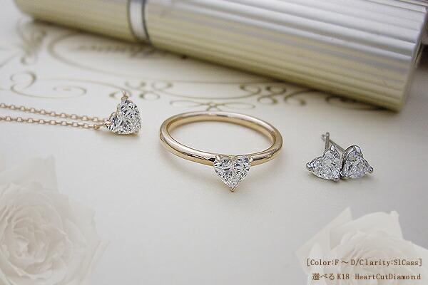 K18[ホワイト/ピンク/イエロー]ゴールド希少5mmハートカット天然ダイヤモンド0.40〜0.48>[無色透明F〜Dカラー/SIクラス] セッティング『ハートカット』リング(指輪)【ブライダルリング】