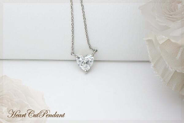 K18ハートカットダイヤモンド0.4〜0.48ct[無色透明F〜Dカラー/SIクラス] ペンダントネックレス【ブライダルジュエリー】