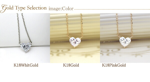item image Color