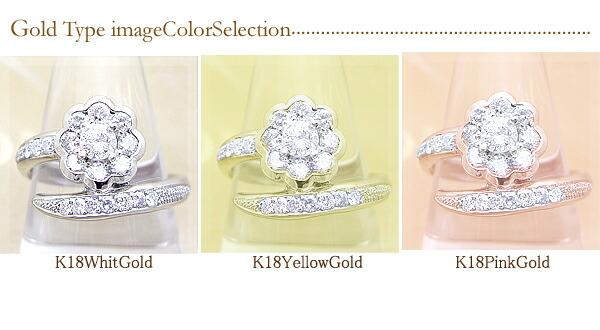 item image Color K18[YG/PG/WG]⇒