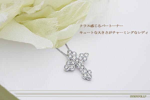 K18 0.25ctダイヤモンドクロスペンダント