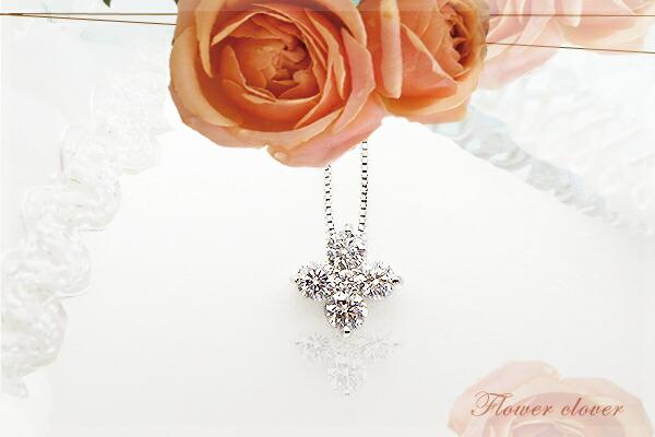 プラチナ900天然ダイヤモンド1.0ctミステリークローバーダイヤモンドペンダントネックレス[VS~SIクラスF〜Dカラー無色透明]