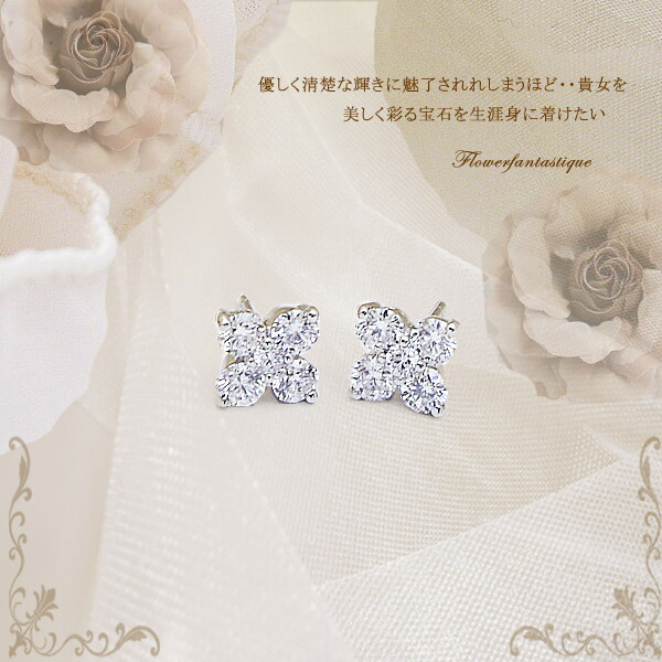 選べるK18ダイヤモンドミステリー1.0ctミステリープミステリーダイヤモンドピアス[VS~SIクラスF〜Dカラー無色透明]
