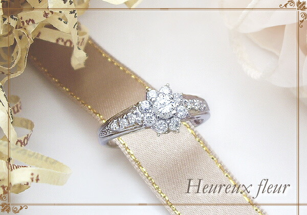 pt900/pt950 0.50ctダイヤモンドリング『Heureux fleur』
