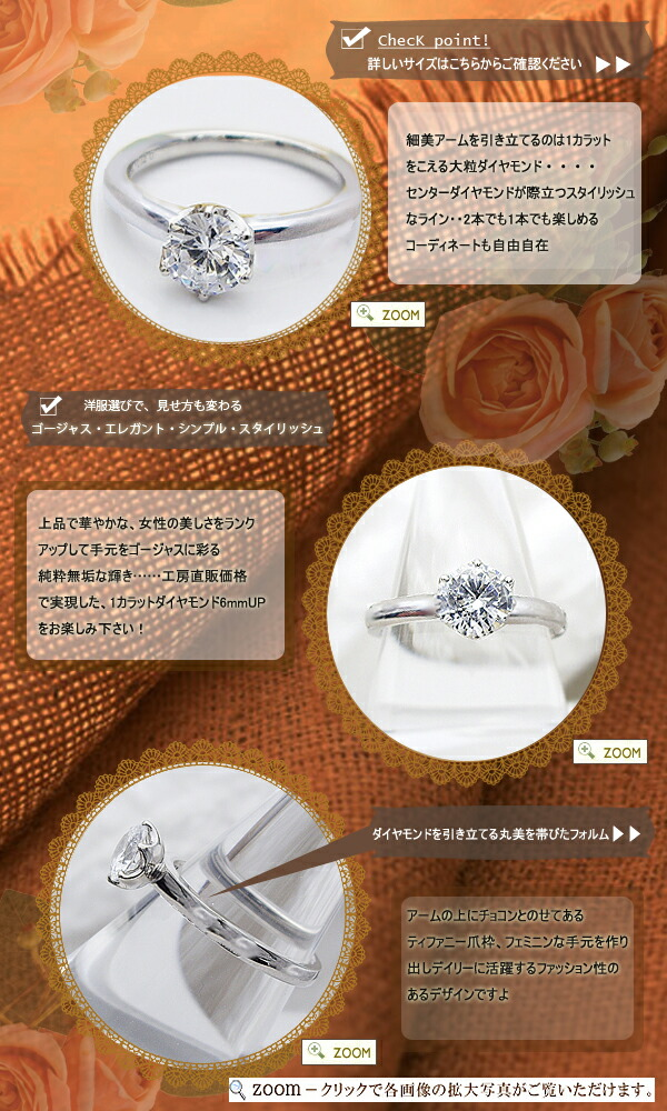【K18】1.00ct一粒ダイヤモンドリングエンゲージ/ブライダルリング