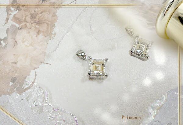 プラチナ900×天然プリンセス【スクエアーカット】カットダイヤモンド ソーティング 鑑定書付き ペンダントネックレス