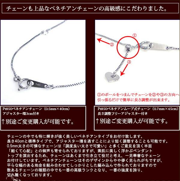 鑑定書付き/プラチナ0.50ct〜0.60ctティファニー爪ダイヤモンドペンダントネックレス