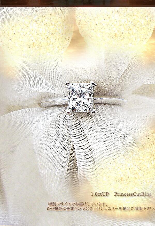 中央宝石研究所/鑑定書/ソーティングダイヤモンドpt900/pt950×1.0ctUPプリンセスカットダイヤモンドリング