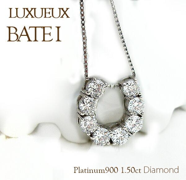 pt950 2.2ctUPダイヤモンドフルエタニティリング【フチありエタニティ】