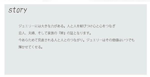 pt900 pt950 1.50ct 馬蹄ダイヤモンドペンダント[SI〜VSクラス F〜Dカラー 無色透明 GOOD〜VERYGOOD]
