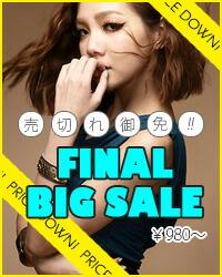 【売り切れ御免!!】FINAL BIG SALE 980円〜