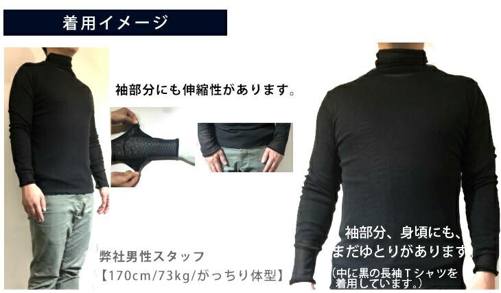 極上シルク100% メンズハイネックシャツ