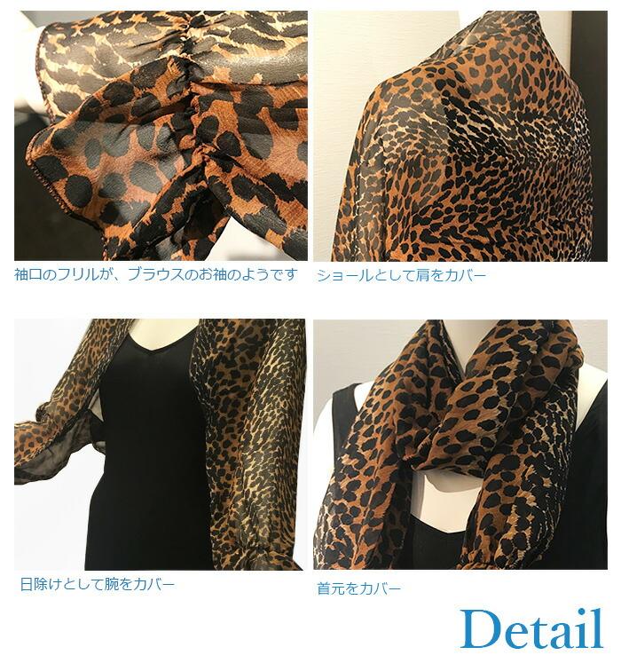 シルク刺繍スカーフ詳細