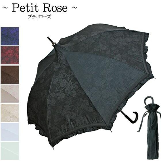 パゴダ 日傘