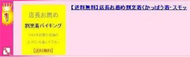 【送料無料】店長お薦め割烹着(かっぽう着・スモック)の2点バイキングセット