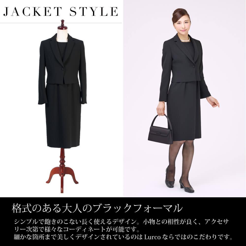 ブラックフォーマル レディース用の洗えるセットスーツ