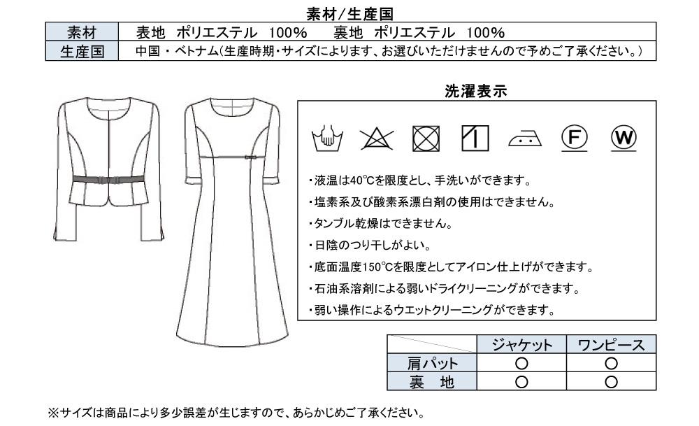 ブラックフォーマル セットスーツ サイズ表