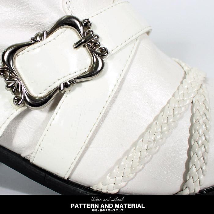 お兄系 BOREDOM ボアダム 編み込み エナメル クロス ベルト ショートブーツ ブーツ メンズ メンズブーツ 靴 紳士 素材