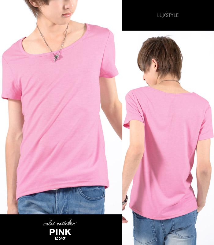 お兄系 Uネック 無地Tシャツ ピンク