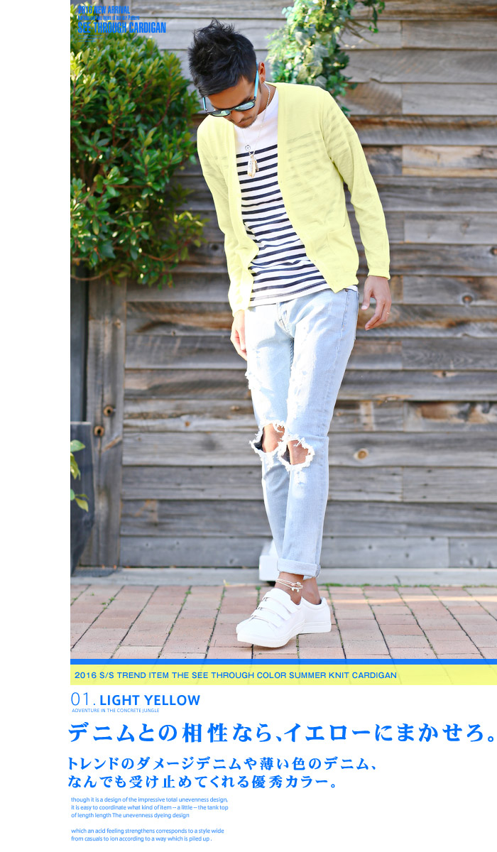 カーディガン メンズ 夏 サマー シースルー 海 ラッシュガード 薄手 ボーダー BITTER ビター系 お兄系 ファッション 5