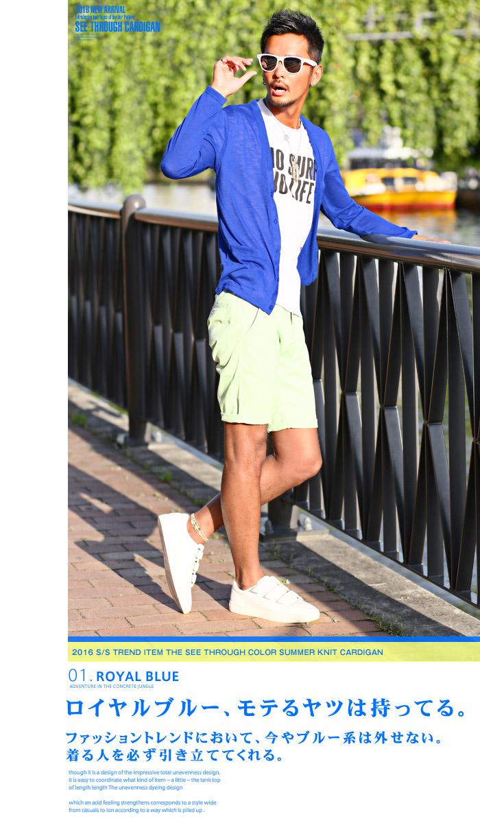 カーディガン メンズ 夏 サマー シースルー 海 ラッシュガード 薄手 ボーダー BITTER ビター系 お兄系 ファッション 7