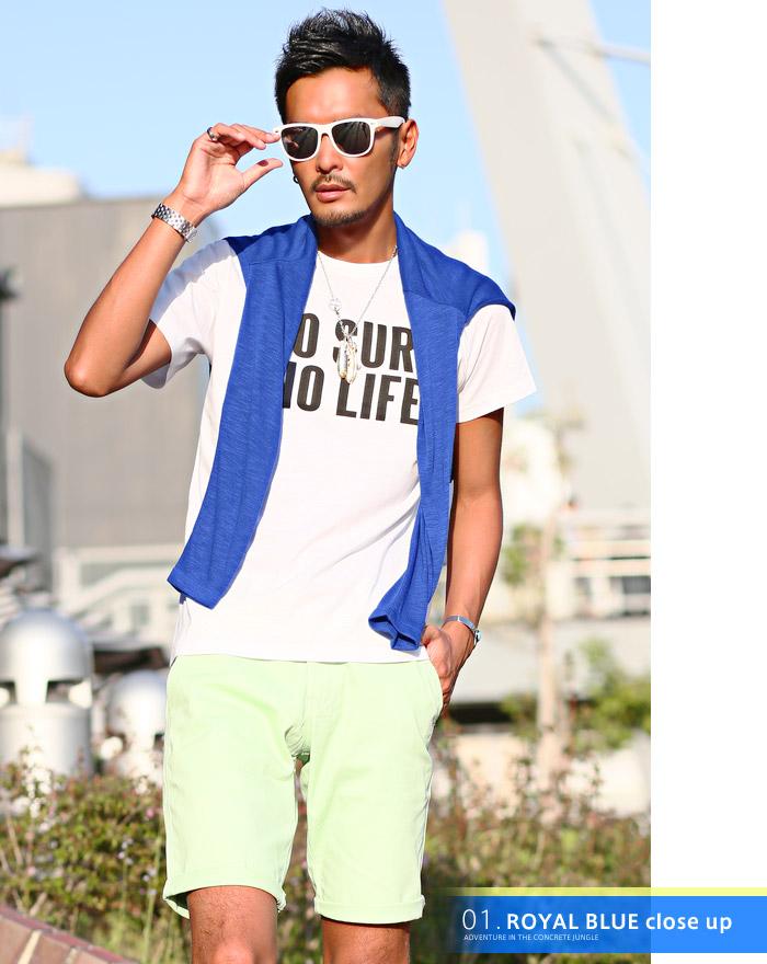 カーディガン メンズ 夏 サマー シースルー 海 ラッシュガード 薄手 ボーダー BITTER ビター系 お兄系 ファッション 8