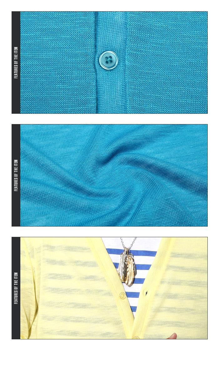 カーディガン メンズ 夏 サマー シースルー 海 ラッシュガード 薄手 ボーダー BITTER ビター系 お兄系 ファッション 20