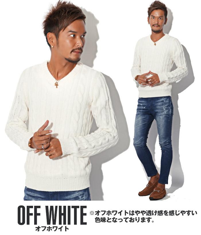 ニット メンズ 冬 服 セーター Vネック ニットセーター 長袖 冬服 冬物 白 ホワイト ブラック