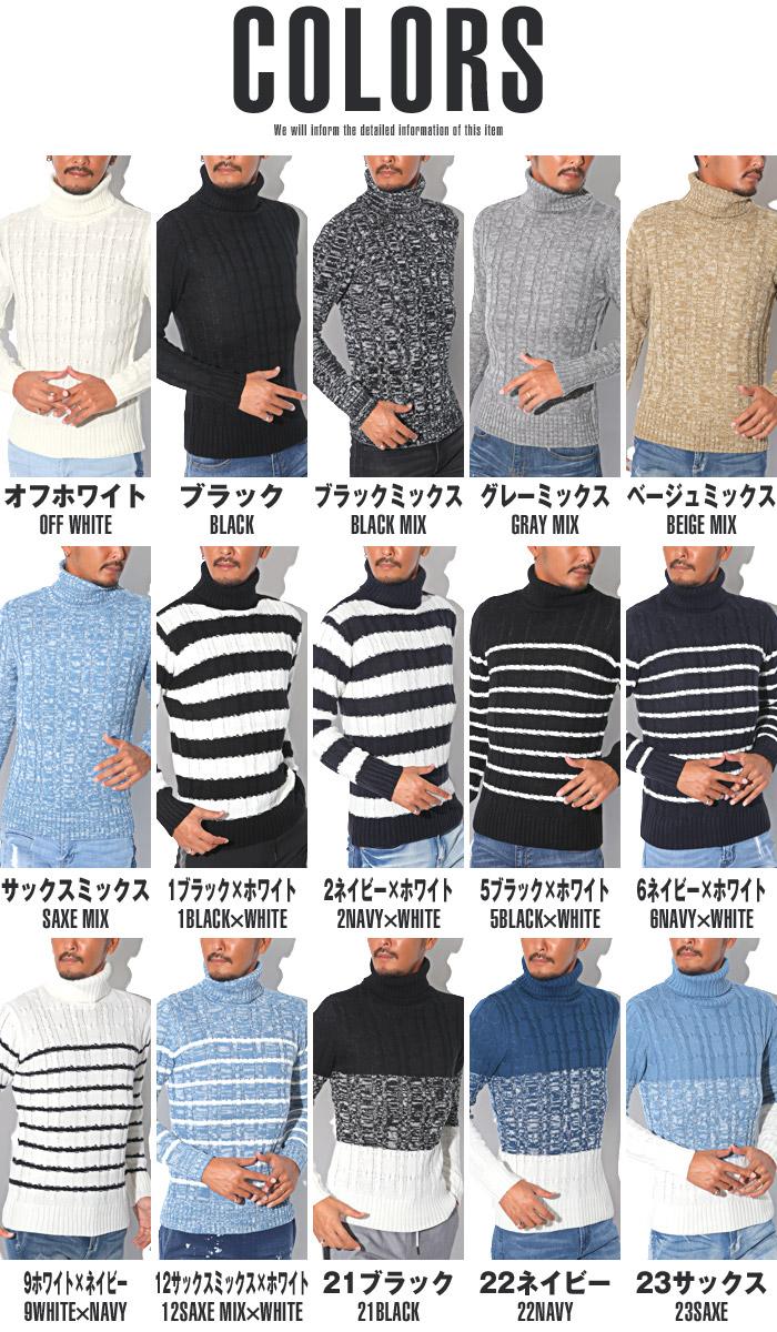 タートルネック ハイネック ニット セーター メンズ 秋服 冬服 BITTER ビター系 30